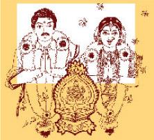 ஏன் பார்க்க வேண்டும் திருமணப்