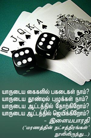 Kungumam magazine, Kungumam weekly magazine, Tamil Magazine  Kungumam, Tamil magazine, Tamil weekly magazine, Weekly  magazine