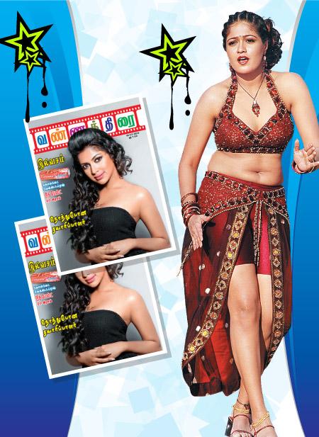 Vannathirai magazine, Vannathirai weekly magazine, Tamil Magazine Vannathirai, Tamil magazine, Tamil weekly magazine, Weekly magazine